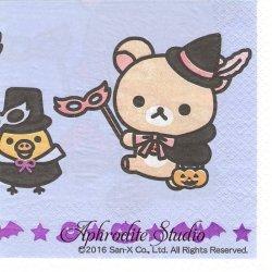 リラックマx伊藤園 パープル ハロウィン キャラクター 1枚 バラ売り 33cm ペーパーナプキン デコパージュ San-X