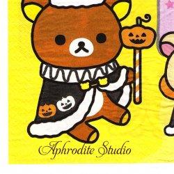 リラックマx伊藤園 イエロー ハロウィン キャラクター 1枚 バラ売り 33cm ペーパーナプキン デコパージュ San-X