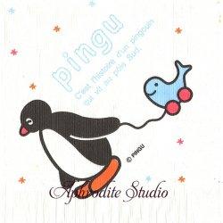【アウトレット】廃盤 ピングー ペンギン  キャラクター 1枚 バラ売り 30cm ペーパーナプキン デコパージュ Pingu