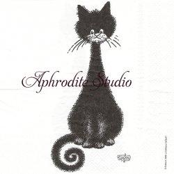 アルバート・ダブアウト DUBOUT SPIRALE くるくるしっぽのスリムな黒猫 キャット CAT フランス 1枚 バラ売り 33cm ペーパーナプキン Albert Dubout