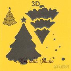 【3D クリスマスツリー+飾り】 ステンシルシート♪ 16cm角 テンプレート エンボス ITD Collection