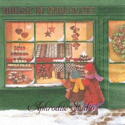 Home of Chocolate green チョコレートショップ クリスマス 1枚 バラ売り 33cm ペーパーナプキン デコパージュ HOME FASHION