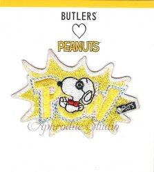 スヌーピー ワッペン風ステッカー 『POW』Peanuts