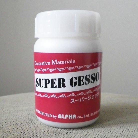白い下地をつくる スーパージェッソ 100cc SUPER GESSO デコパージュ 材料 ALFA アルファ