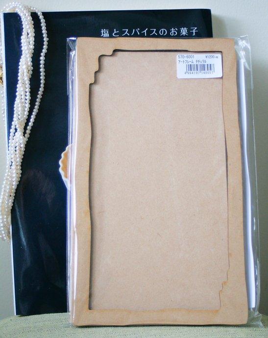 チップボード アートフレーム ナチュラル 組み立てキット 約13.5x24x3cm デコパージュ 素材