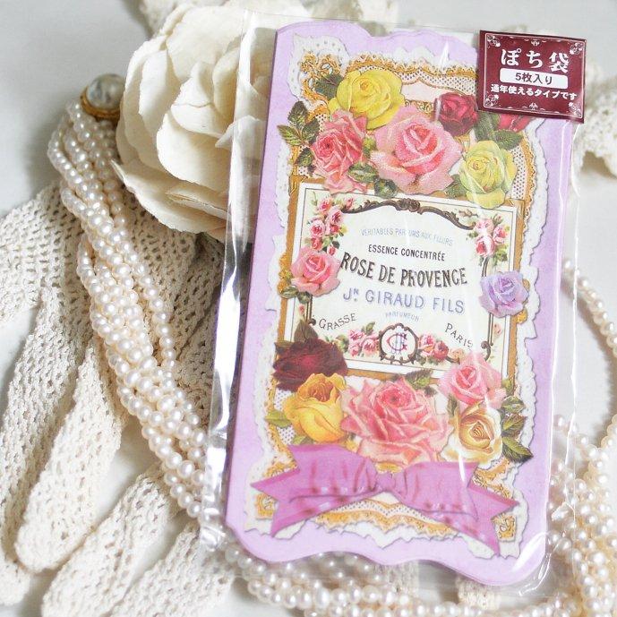 アンティークデザイン ローズ 薔薇のダイカット ポチ袋 パープル  Sサイズ 66×123mm 5枚セット