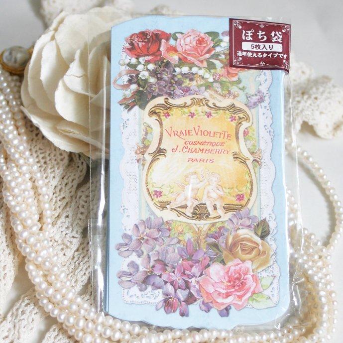 アンティークデザイン ローズ 薔薇のダイカット ポチ袋 ブルー  Sサイズ 66×123mm 5枚セット