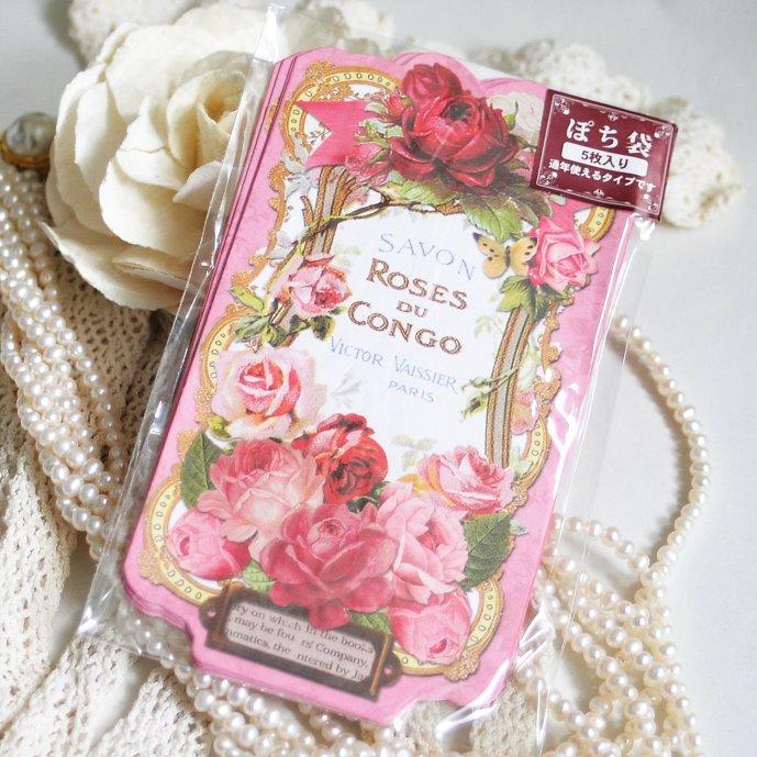アンティークデザイン ローズ 薔薇のダイカット ポチ袋 ピンク  Sサイズ 66×123mm 5枚セット
