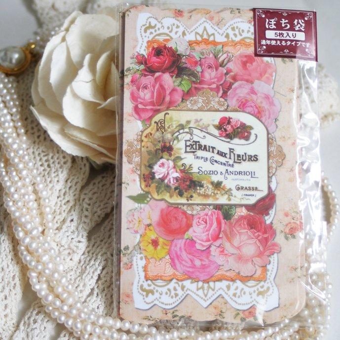 アンティークデザイン ローズ 薔薇のダイカット ポチ袋 ピーチ  Sサイズ 66×123mm 5枚セット