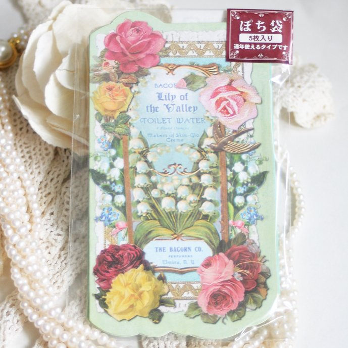 アンティークデザイン ローズ 薔薇のダイカット ポチ袋 アイスグリーン  Sサイズ 66×123mm 5枚セット
