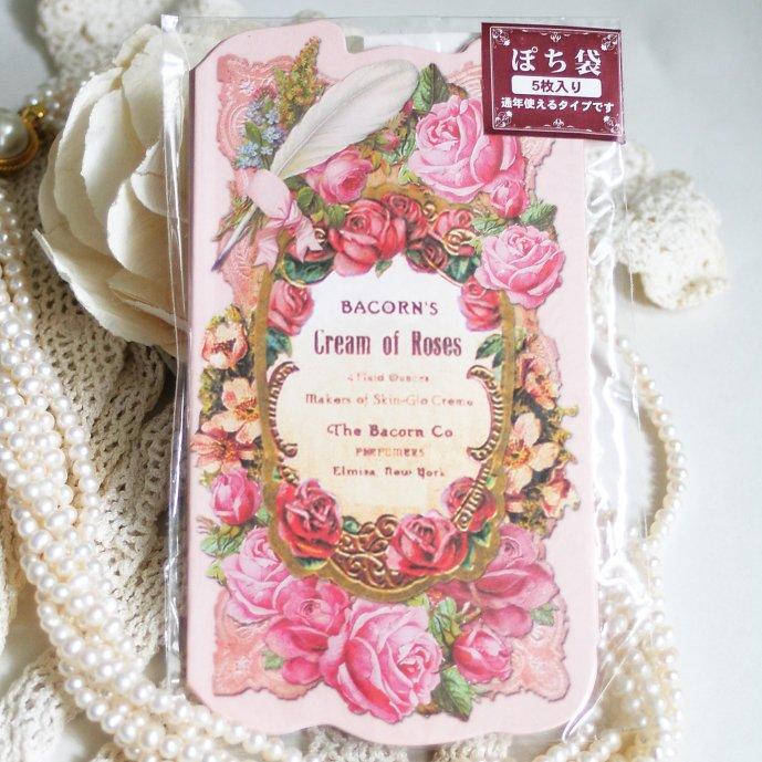 アンティークデザイン ローズ 薔薇のダイカット ポチ袋 ベビーピンク  Sサイズ 66×123mm 5枚セット