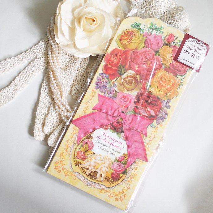 アンティークデザイン ローズ 薔薇のダイカット ポチ袋 イエロー  Lサイズ 90×193mm 5枚セット