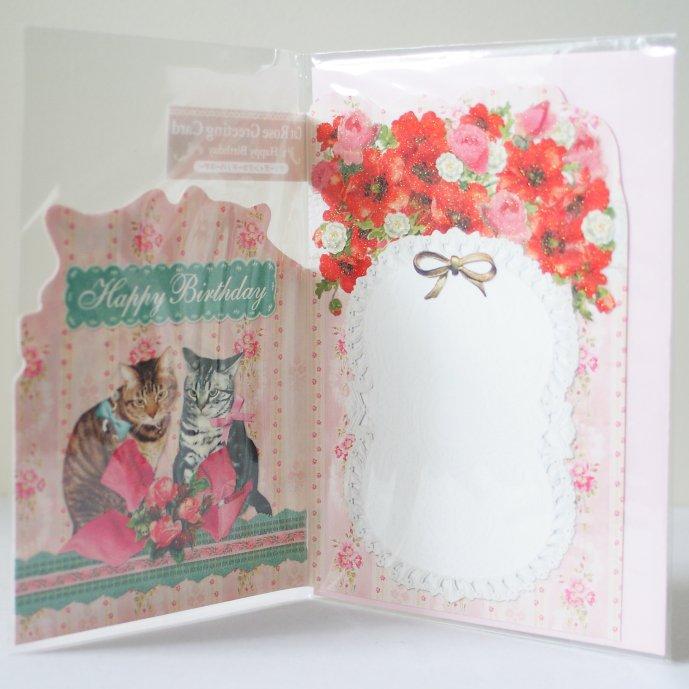 ポストカード【Happy Birthday】 ネコとローズがかわいいお誕生日カード キャット ローズシリーズ グリーティングカード