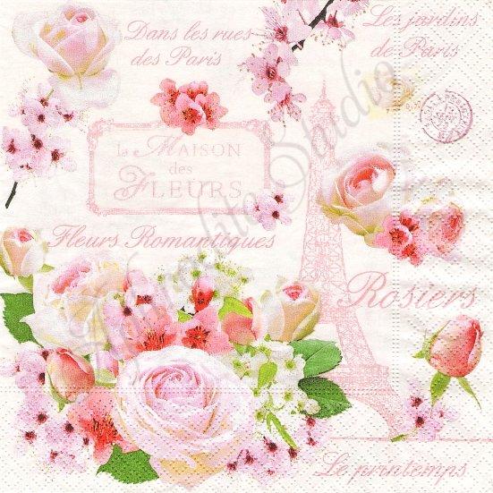 1パック20枚 廃盤 A PARIS ピンク エッフェル塔と薔薇 33cm ペーパーナプキン Easy Life