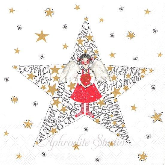 1パック20枚 未開封 Clara rot クリスマスエンジェル 星と天使 33cm ペーパーナプキン stewo