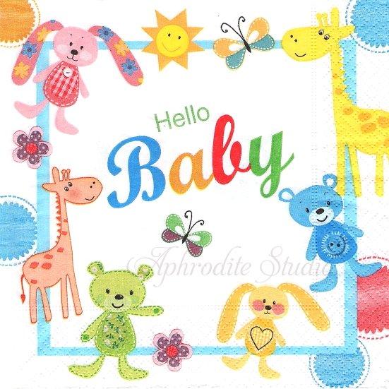1パック20枚 Hello Baby かわいい動物柄 33cm 未開封 ペーパーナプキン Paper+Design