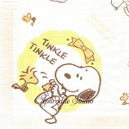 【OUTLET】廃盤 レア柄 TINKLE TINKLE スヌーピー  1枚 バラ売り 30cm ペーパーナプキン SNOOPY peanuts