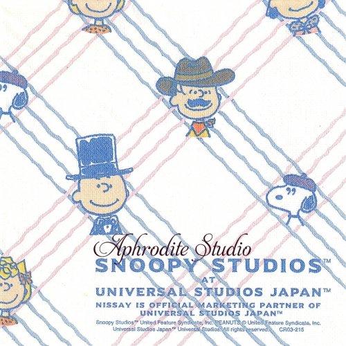 廃盤 レア柄 SNOOPY STUDIOS スヌーピー  1枚 バラ売り 33cm ペーパーナプキン SNOOPY peanuts