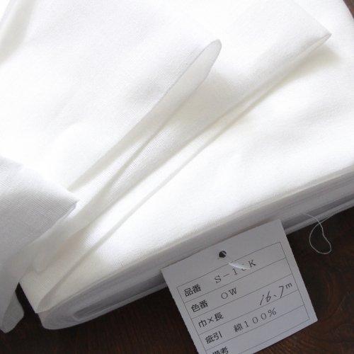 【マスク製作】 白いシングルガーゼ  日本製 100cm単位 自作マスク ハンドメイド 手作り マスク にも