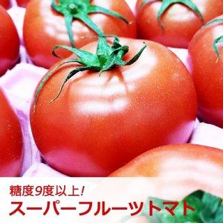 KEKスーパーフルーツトマトA品(2個)