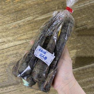 【北海道産】紫人参(1パック/約300g)
