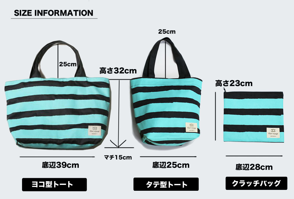 bluer_tote