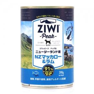 マッカロー&ラム(缶)【犬用】 - ジウィピーク(ZiwiPeak)