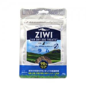 ラム【犬用おやつ】 - ジウィ(Ziwi)