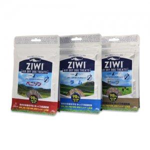 3種セット【犬用おやつ】 - ジウィ(Ziwi)