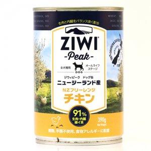 フリーレンジチキン(缶)【犬用】 - ジウィピーク(ZiwiPeak)
