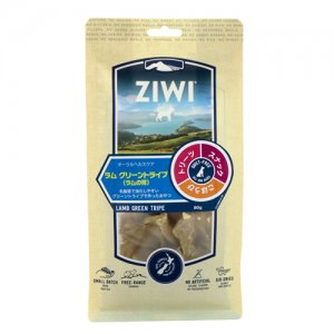 ラム グリーントライプ(ラムの胃)【犬用おやつ】 - ジウィ(Ziwi)