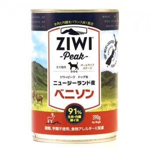 ベニソン(缶)【犬用】 - ジウィピーク(ZiwiPeak)
