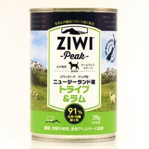 トライプ&ラム(缶)【犬用】 - ジウィピーク(ZiwiPeak)