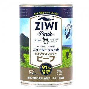 グラスフェッドビーフ(缶)【犬用】 - ジウィピーク(ZiwiPeak)