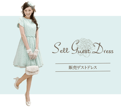 sell-guest-dress