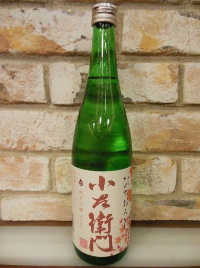 中島醸造(岐阜) - Liquor Shop...