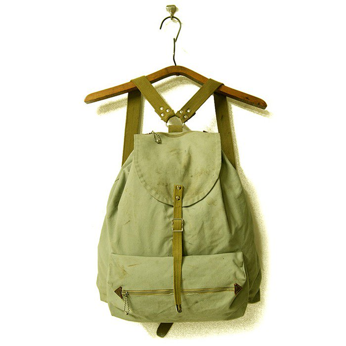 The By easter Canvas Rucksack With Ball-Chain Zipper