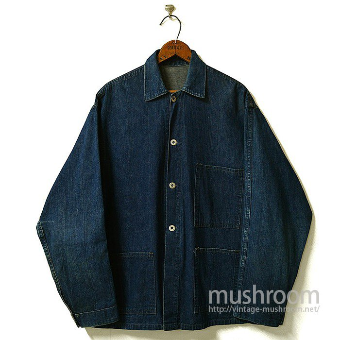 USMC DENIM COVERALL