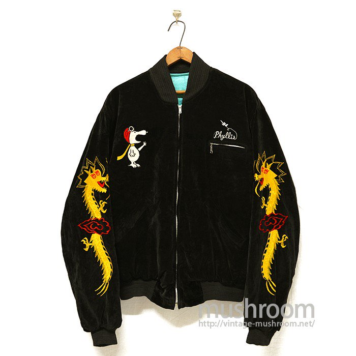 KOREA WAR TOUR JACKET( BLACK VELVETEEN )