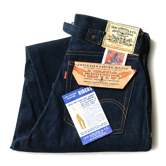 LEVI'S 701 JEANS WITH BUCKLE BACK( MINT )