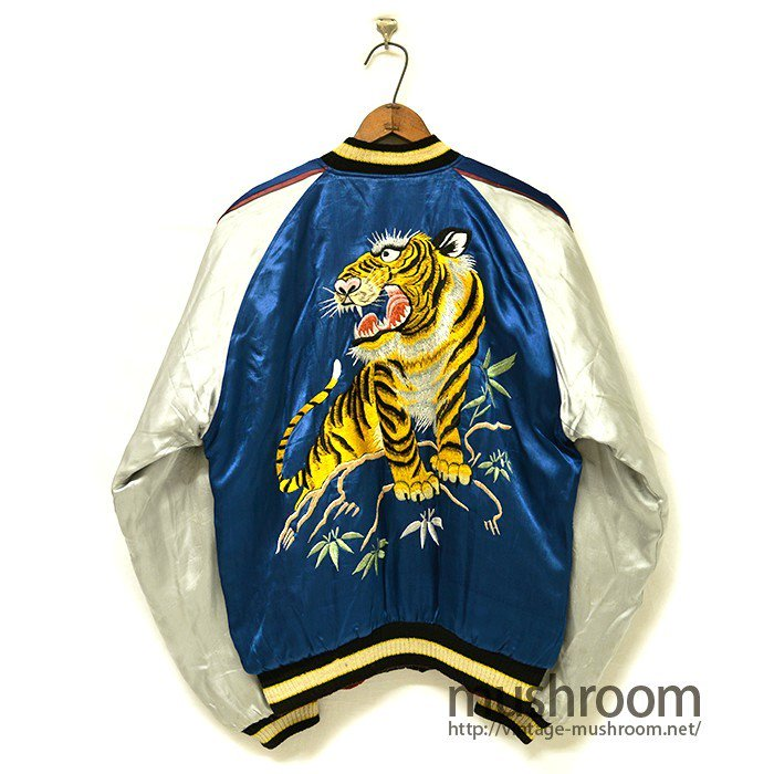 JAPAN SOUVENIR JACKET( BIG TIGER EMBROIDERY )