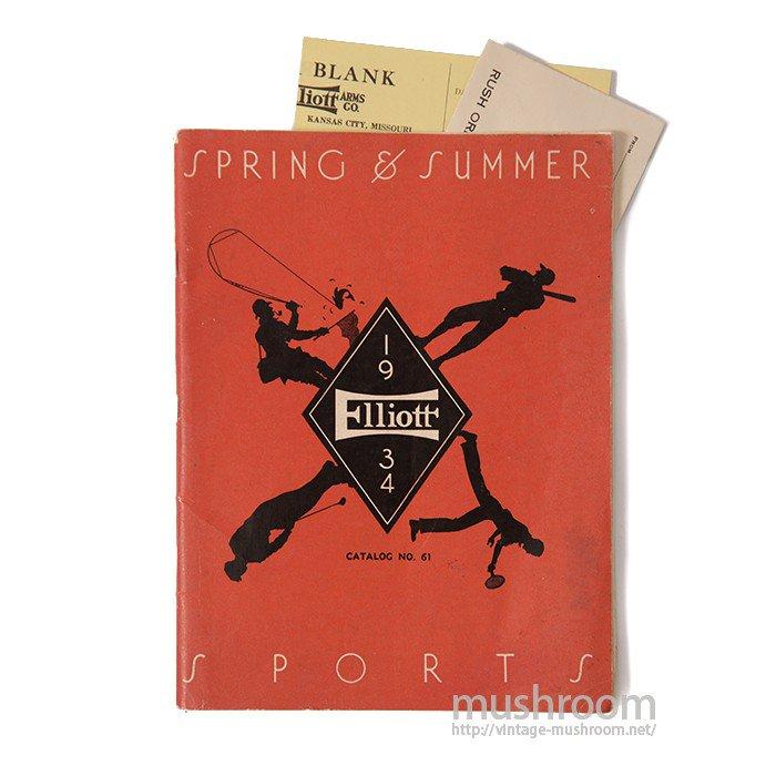 ELLIOTT SPRING & SUMMER  ATHLETIC CATALOG( 1934 )