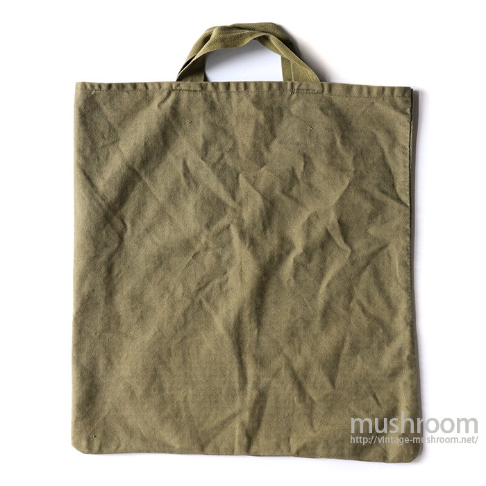OLD HBT SHOPPING BAG