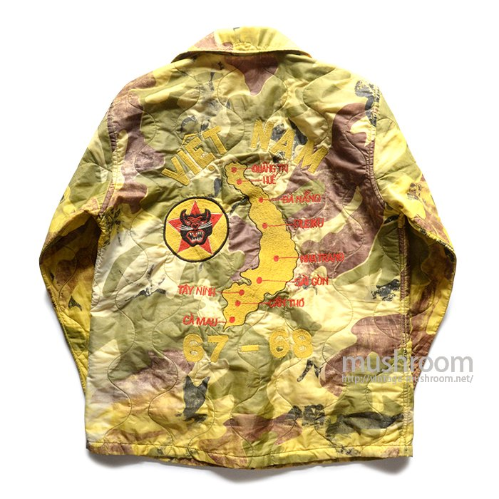 VIET-NAM TOUR JACKET( UNUSUAL )