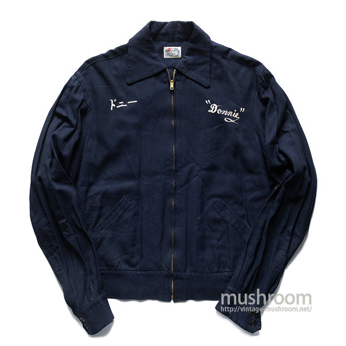 SUN BROS & Co SOUVENIR JACKET( MINT )