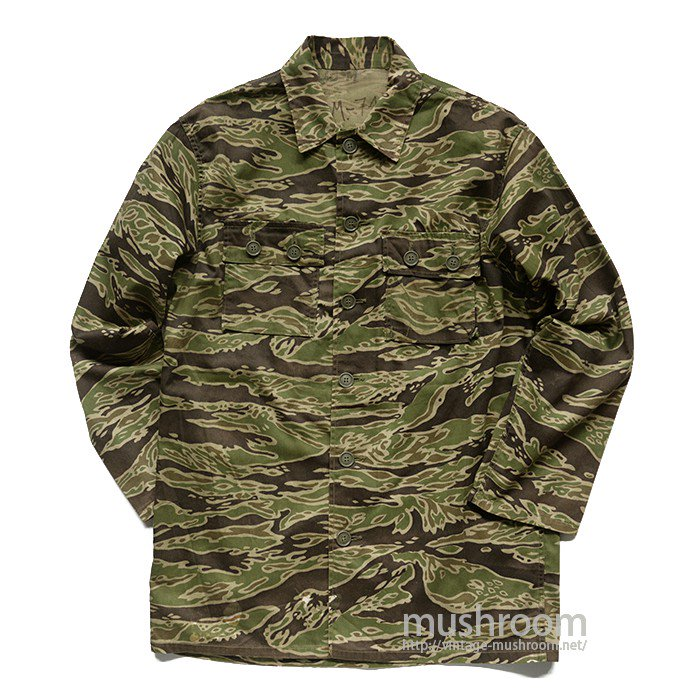 VIET-NAM TIGER STRIPE JACKET