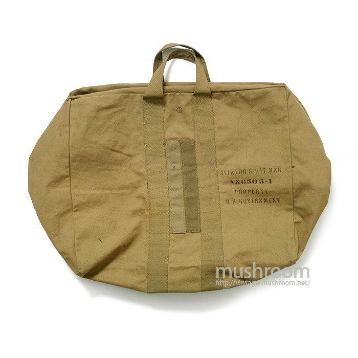 U.S.GOVERMENT AVIATOR'S KIT BAG ( DEADSTOCK )