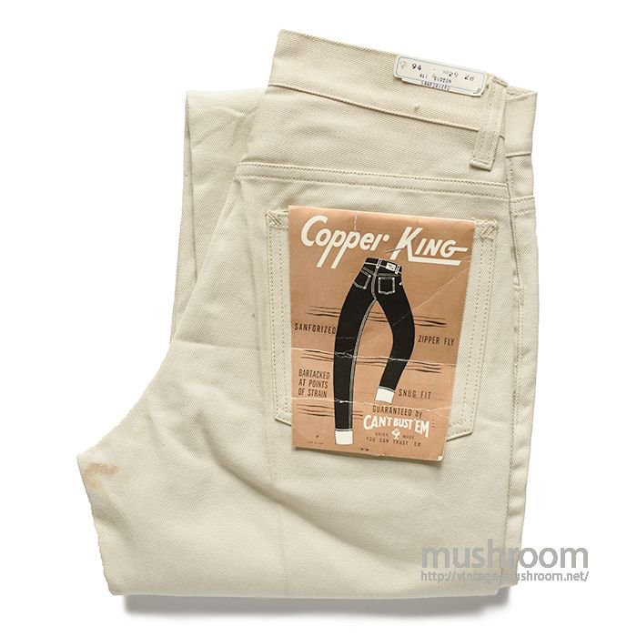 COOPER KING TAPERED COTTON PANTS( W29L28/DEAD )