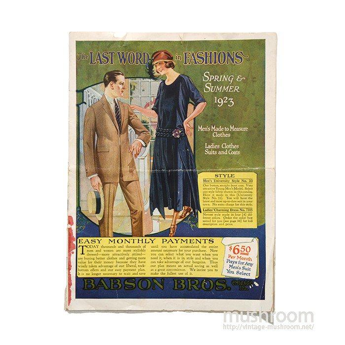 BABSON BROS 1923 SPRING&SUMMER CATALOG