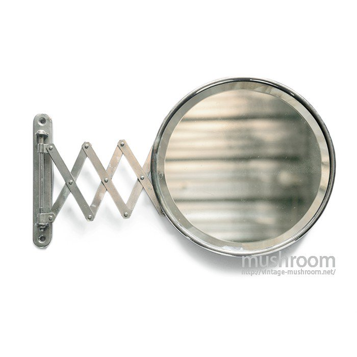 OLD NICKEL ACCORDION SHAVING MIRROR